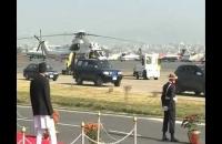 Nepal Arrival H.E.