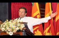President Maithripala Sirisena Speech - 'Virusara Varaprasada' benefit card