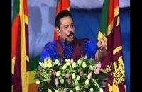 Anuradahapura meeting HE Speech 04