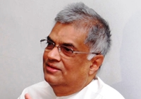 Honorable Prime Minister Ranil Wickremesinghe