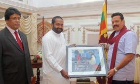 Bill & Melinda Gates  2014 award for e- Nenasala Program presented to President