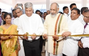 New administration complex in Jaffna opens