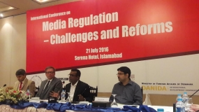Effective regulation of media is a dire requisite for a sound democracy - Dep. Minister says in Islamabad