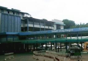 Bone Marrow Transplant Centre for Kandy Teaching Hospital