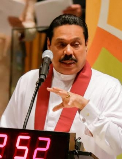 President Rajapaksa's Statement at the 2014 Climate Summit