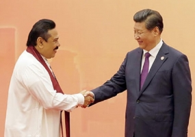 Sri Lanka and China agree to deepen their Strategic Cooperative Partnership