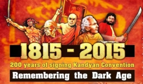 Exhibition to mark 200 years of signing Kandyan Convention