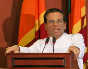 Committed to strengthen free education – President