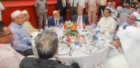 An Iftar ceremony at Temple Trees hosted by President Sirisena