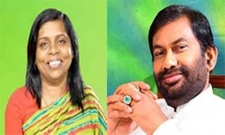 Minister and Deputy Minister to participate at ICAPP