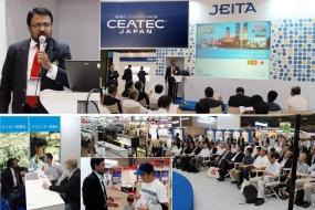 "Boi Participates at ""Ceatec Japan 2014"" Exhibition Held In Tokyo"