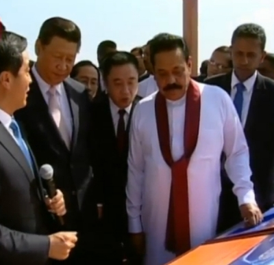 Colombo Port City Project Launched