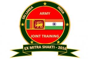'Mithra Shakthi' Joint Military Training Exercise begins tomorrow