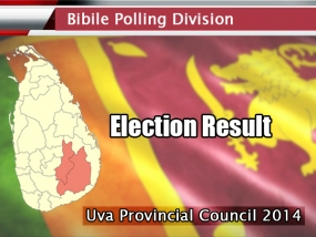 Uva Provincial Council Elections 2014:  Bibile PD