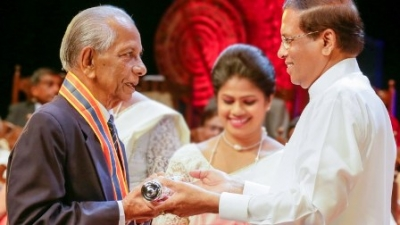 National Honours – 2017 held under President's patronage