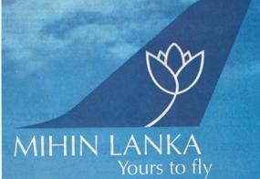 Mihin Lanka to commence flights to Kolkata from June 15