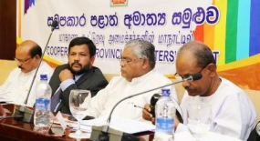 ILO backed National Coop policy arrives in May