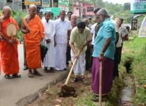 """Nil Diyawara"" inaugurated in Dedigama"