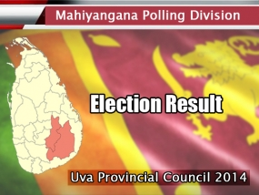 Uva Provincial Council Elections 2014: Mahiyangana PD