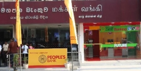 People's bank SBU for Jaffna