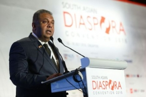 """""""Geopolitics of South Asia"""" - Speech by Foreign Minister"""