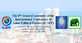 Sri Lanka President will be appointed  Chairperson of ICAPP for next 2 yrs