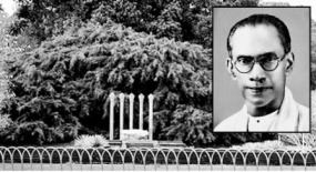 57th Bandaranaike commemoration today