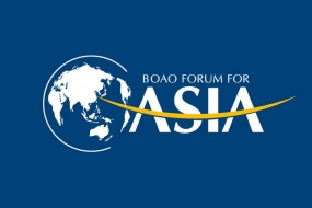Boao Forum Will Focus Asian Bank Infrastructure Investment