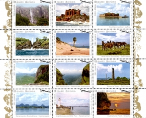 Twelve 'Unseen Sri Lanka' stamps issued