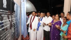 President opens New Pradeshiya Sabha building at Gomarankadawala