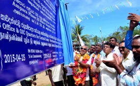New Water Board Office for Ampara Central Camp communities
