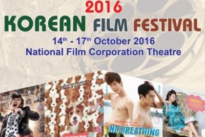 Korean Film Festival 2016 in Colombo