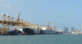Four large ships arrived at Colombo Port