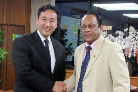 SL's Investment Promotion Minister calls on Japan's State Minister of METI
