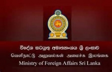 Foreign Minister opens Regional Consular Office in Jaffna
