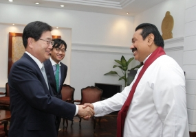 Asian Political Parties Int'l Conference begins tomorrow in Colombo