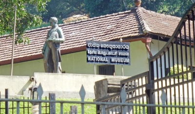Kandy National Museum closed from Sept 15