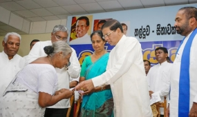 President distributes Rs.34.2 million from Seethawaka Gem Mining Project