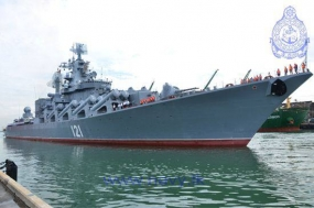 Moskva arrives in Colombo