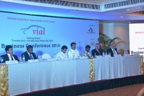 """VIAL"" Business Conference 2016 held"