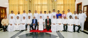 President appoints 11 Cabinet Ministers, 5 State Ministers and 10 Deputy Ministers