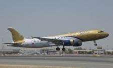 Gulf Air to fly to Colombo