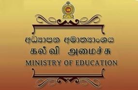 Multi-ethnic, trilingual school for Polonnaruwa