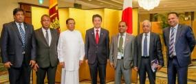 Japan-Sri Lanka Summit Meeting