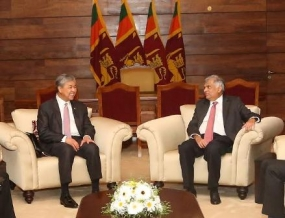 Malaysian Dep. PM called on PM Wickremesinghe
