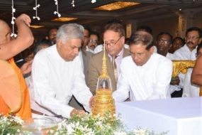 Sri Lankan leaders inaugurated the exposition of sacred relics