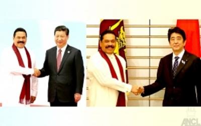 The strategic hub of Indian Ocean maritime security