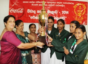 Coca-Cola Champions Environmental Protection & Recycling