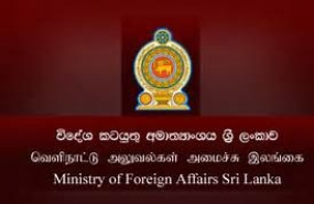 Government secures the release of hijacked vessel and the Sri Lankan Crew