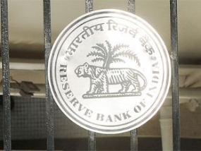 Indian Cabinet approves RBI pact with Sri Lanka's Central Bank